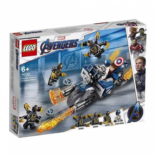 Lego 76123 Super Heroes Avengers Captain America: Outriders Attack