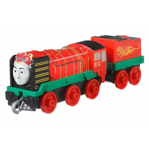 Thomas & Friends Trackmaster Push Along - Yong Bao