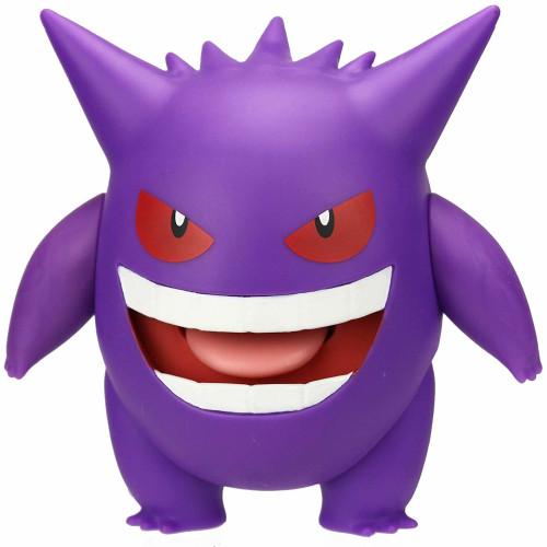 Pokemon Battle Feature Figure - Gengar