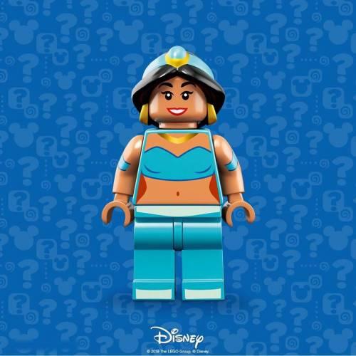 Lego Disney Minifigure Series 2 Jasmine