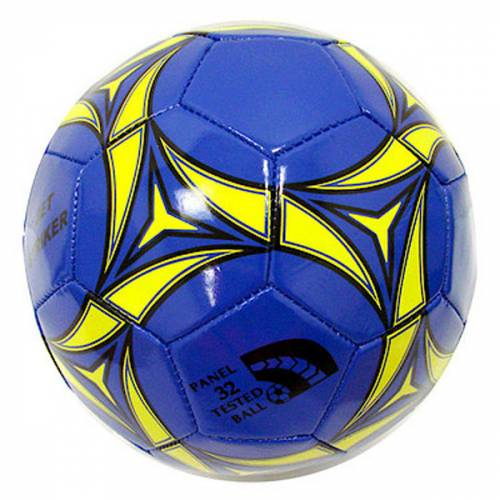 Jet Striker Football - Blue