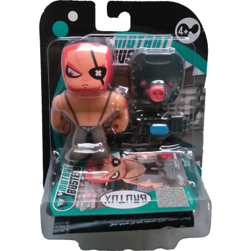 Mutant Busters Figure - Brutux