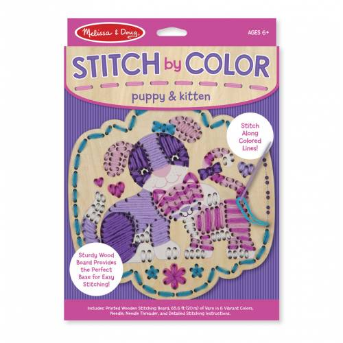Melissa & Doug Stitch by Colour Puppy and Kitten