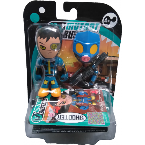 Mutant Busters Figure - Shooter