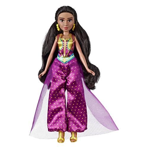 Disney Aladdin - Deluxe Fashion Jasmine