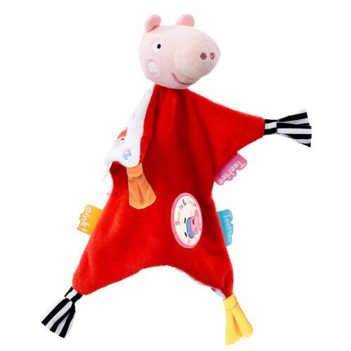 Peppa Pig - Comfort Blanket Peppa