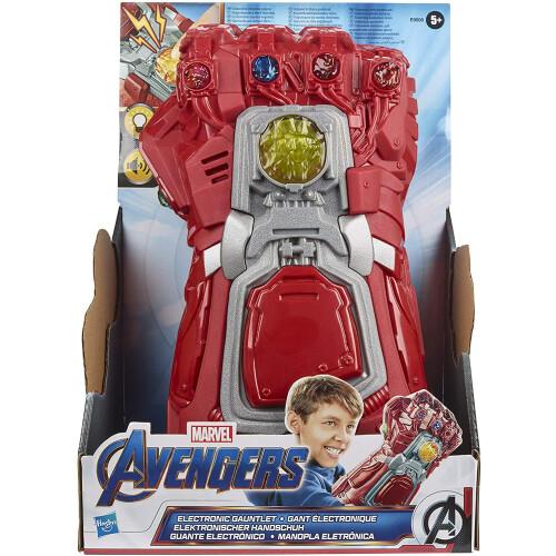 Avengers Iron Man Gauntlet