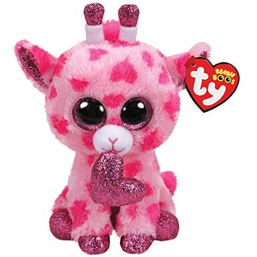 Ty Beanie Boos Sweetums
