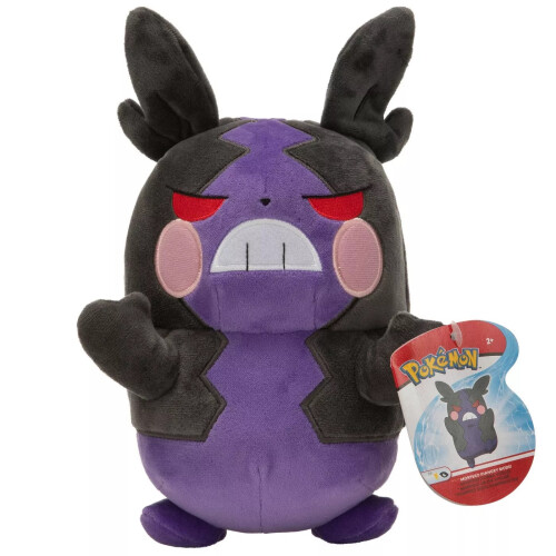 Pokemon 8 Inch Plush - Morpeko (Hangry Mode)